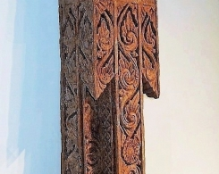 Old Carved Architectural Beam from Joglo