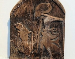 Old Carved Wayang Kris Panel from Java