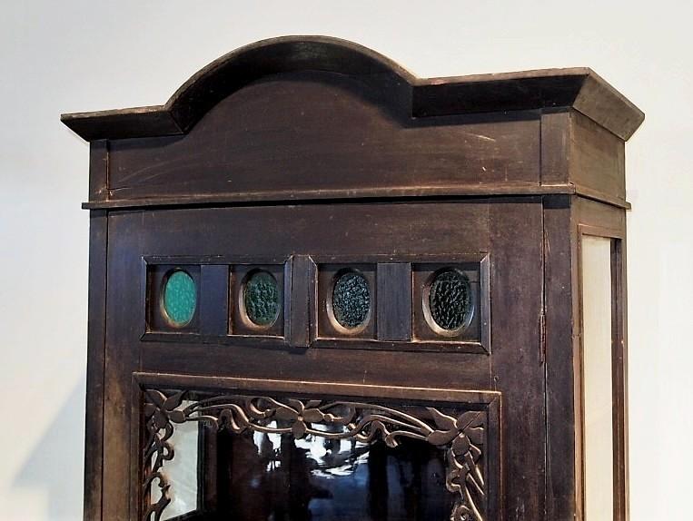 Old Javanese Teak Display Cabinet