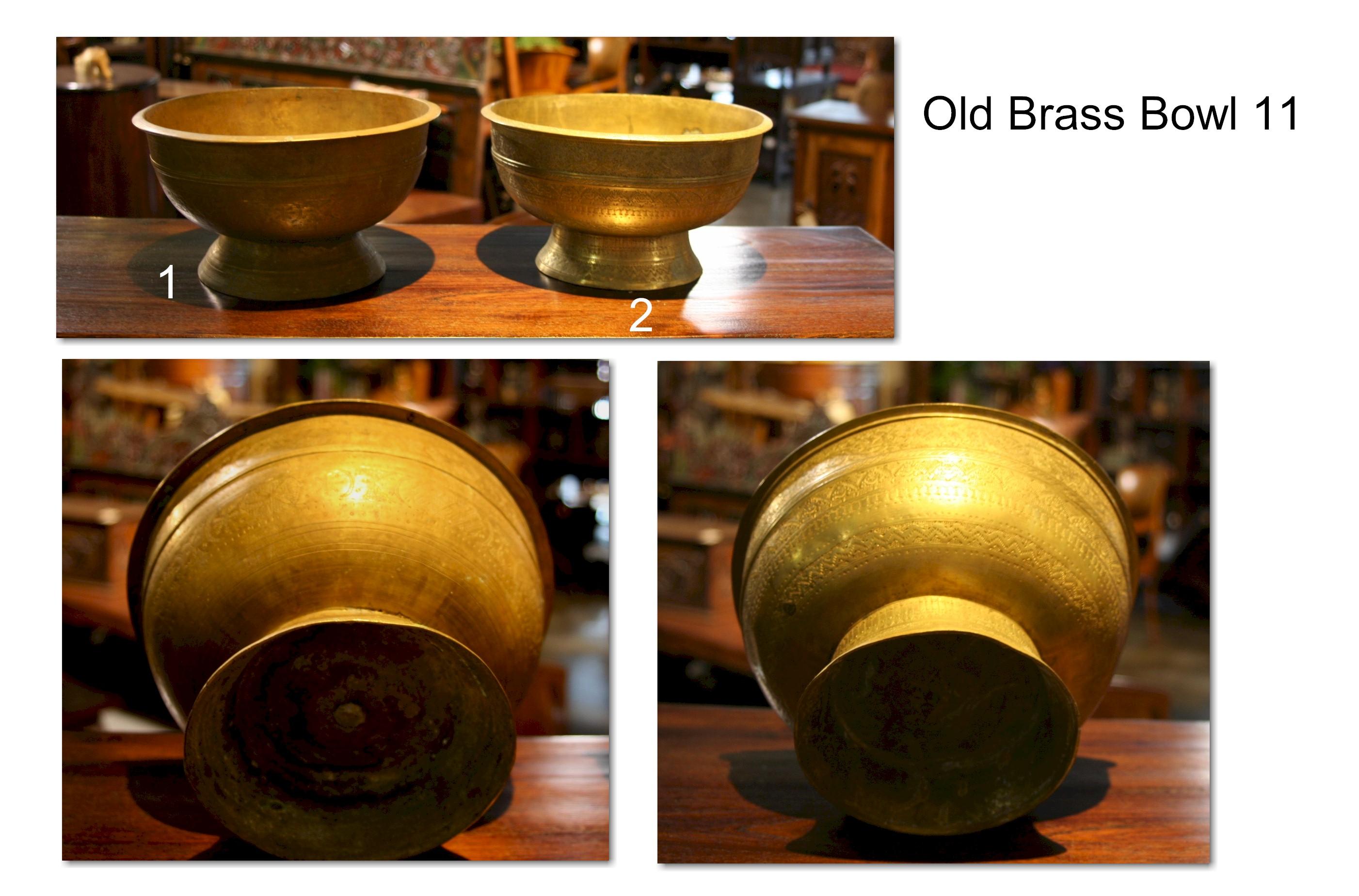 Old Brass Bowl 11