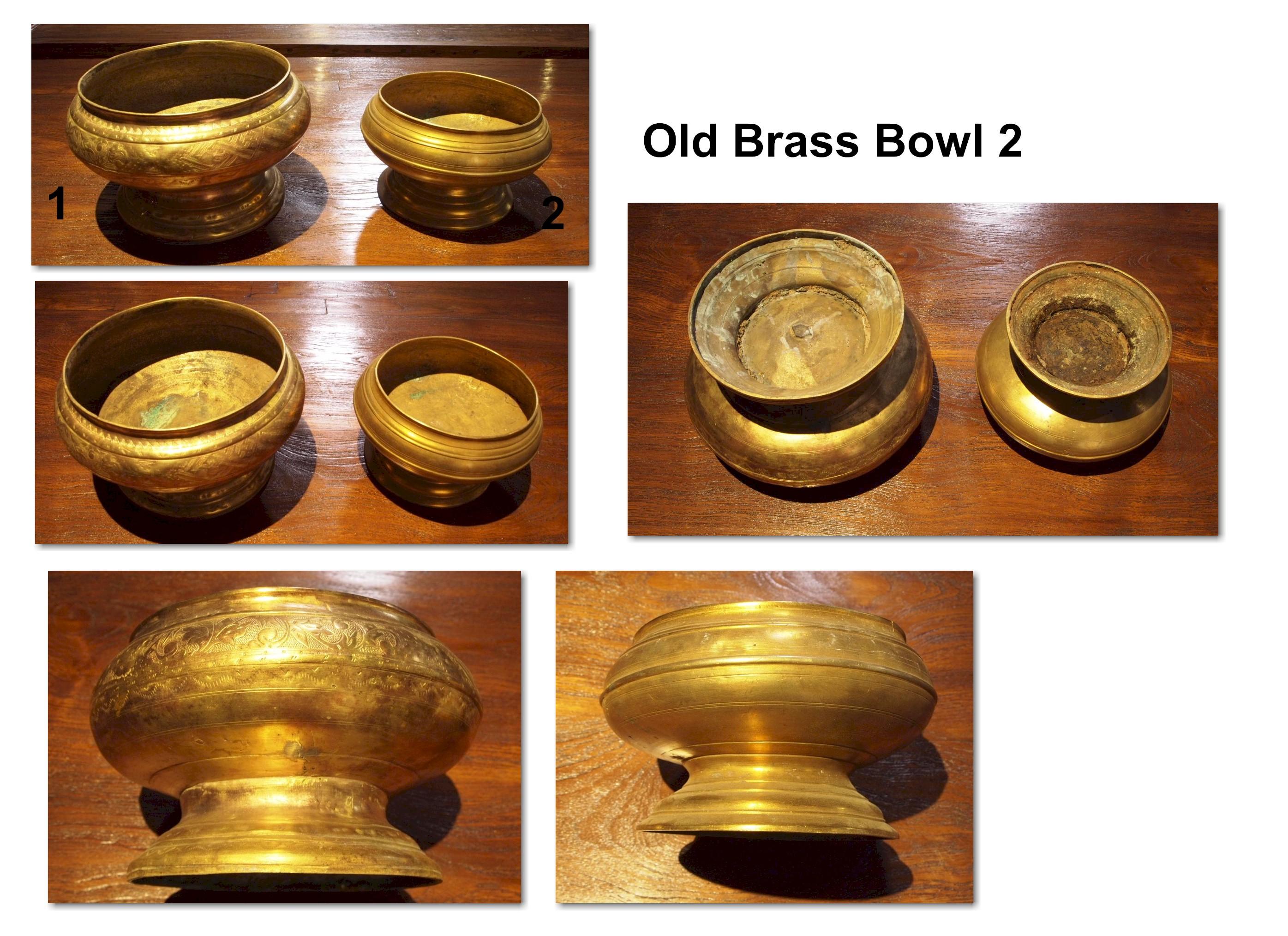 Old Brass Bowl 2